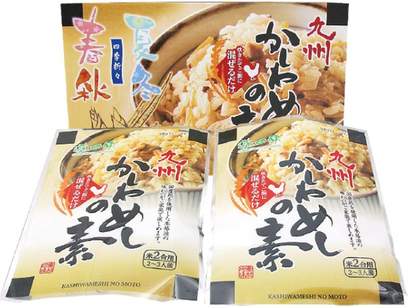九州 かしわ飯の素