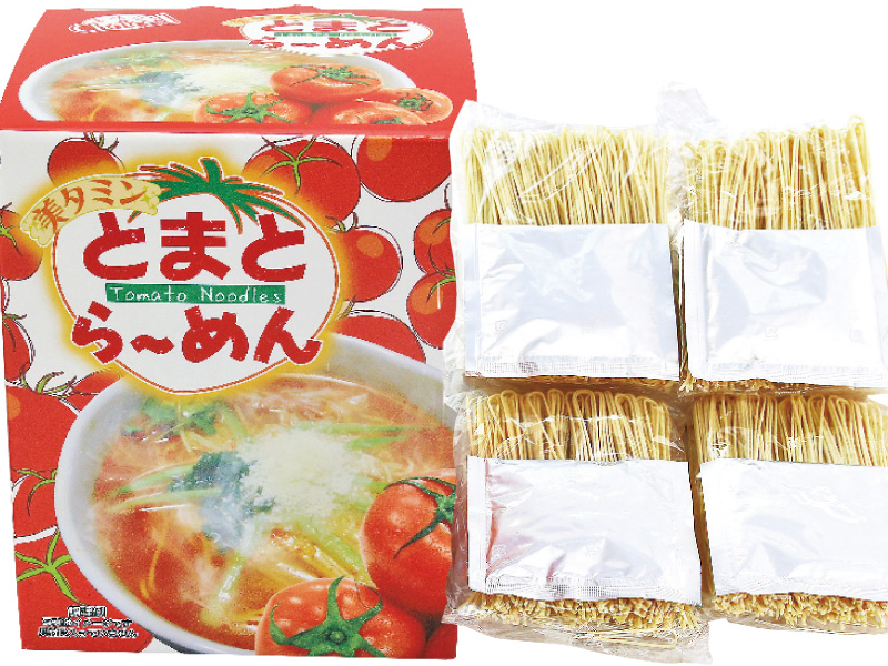 1,000円商品