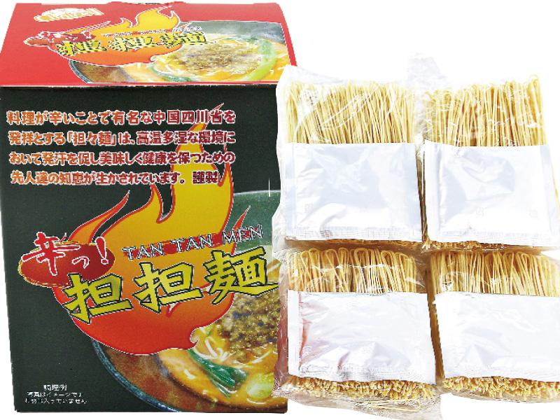 辛っ!担担麺(タンタンメン)