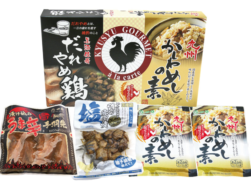 九州かしわ飯とだれやめ鶏セット