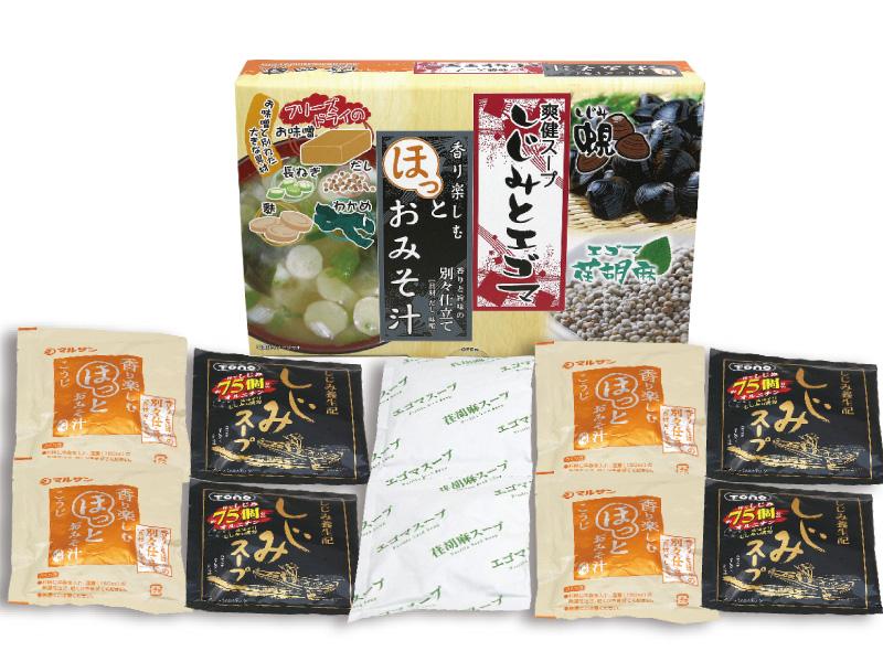 FDおみそ汁とスープ(しじみとエゴマ)