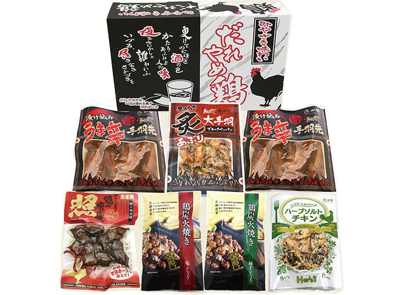 3,000円商品