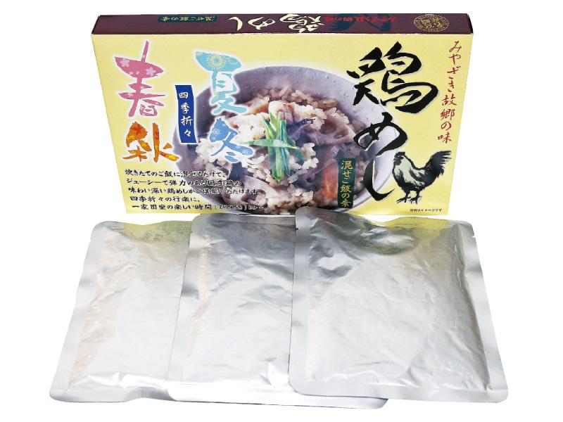 みやざき鶏めし(混ぜご飯の素)