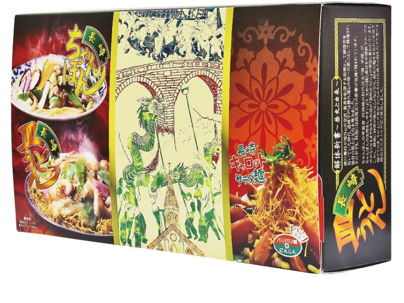 長崎皿ちゃん 3麺セット
