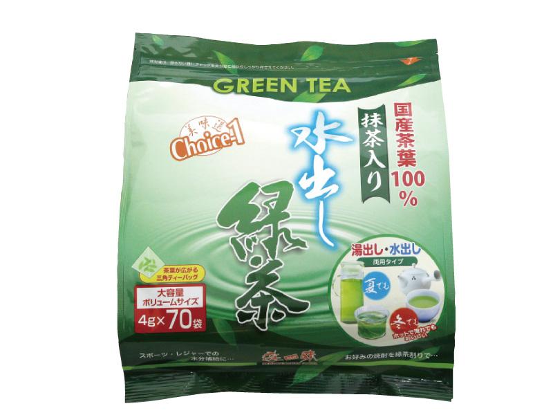 抹茶入り 水出し緑茶