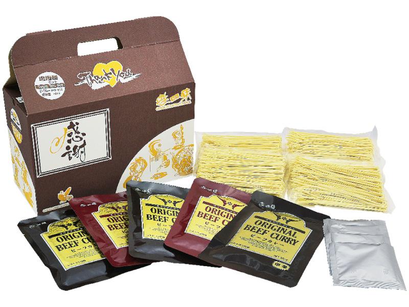 カレーミックス&担担麺セット